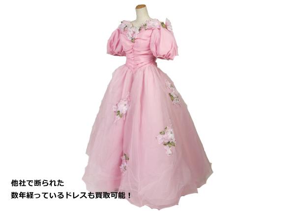 ピンクアンティークドレス