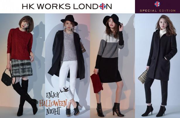 HK-WORKS-LONDON