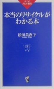 th_book1